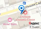 Юридический кабинет Гасанова А.Г. на карте
