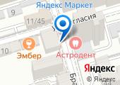 Управление пенсионного фонда России в Ленинском районе на карте