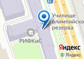 Ростовское областное училище олимпийского резерва на карте