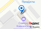 АгроЦентр Дон на карте