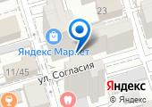 Спутник Ростов на карте