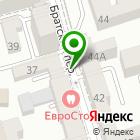 Местоположение компании РЕЗОН