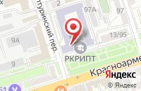 Схема проезда до компании Плюс в Ростове-На-Дону