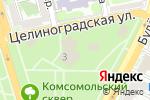 Схема проезда до компании Орбита в Ростове-на-Дону