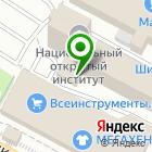 Местоположение компании МебельПроф