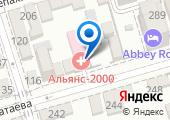 Альянс 2000 на карте
