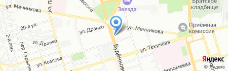 Ригла на карте Ростова-на-Дону