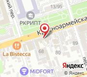 Управление благоустройства Ленинского района