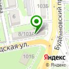 Местоположение компании Экспресс-груз