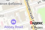 Схема проезда до компании Клуб Профессионалов в Ростове-на-Дону
