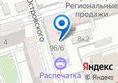 Военный следственный отдел Следственного Комитета Российской Федерации по Ростовскому гарнизону на карте