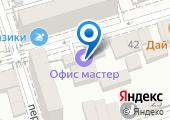 Офис Мастер на карте