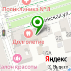 Местоположение компании Детский сад №59