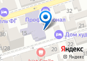Ростовский художественный техникум им. М.Б. Грекова на карте