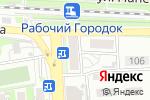 Схема проезда до компании ЮСТ-Плюс в Ростове-на-Дону