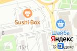 Схема проезда до компании Продуктовый магазин в Ростове-на-Дону