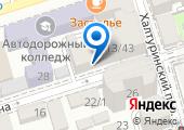 Сервисный центр №1 на карте