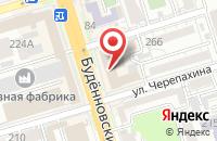 Схема проезда до компании Газета в Ростове-На-Дону