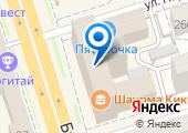 Центр психологии Александра Тимченко на карте