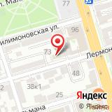 Vip-Rostov