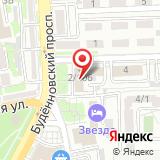 Третейская судебная палата Ростовской области