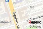 Схема проезда до компании Немиров в Ростове-на-Дону