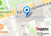 Ростовская киностудия на карте
