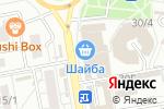 Схема проезда до компании Шайни в Ростове-на-Дону