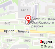 Отдел приватизации жилого фонда Администрации Октябрьского района