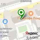 Местоположение компании Т-медиа-Ростов