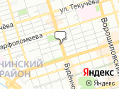 Стоматологическая клиника «Авангард»