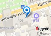 Южно-Российский гуманитарный институт на карте