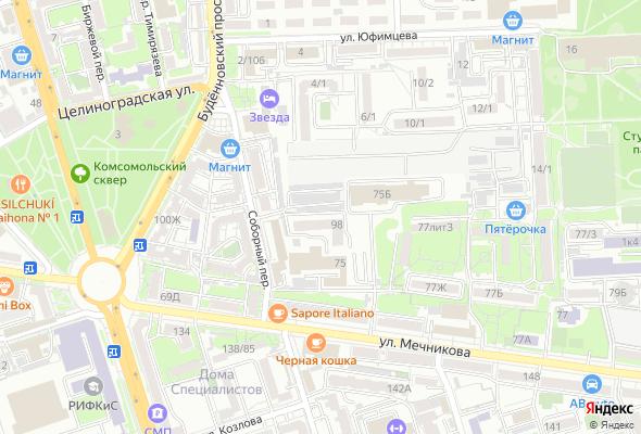 купить квартиру в ЖК Соборный