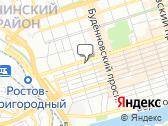 Стоматологическая клиника «РостДент»