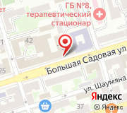 Управление ФСБ России по Ростовской области