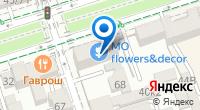 Компания Гиппократ+ на карте