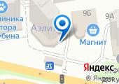 Ростехинвентаризация-Федеральное БТИ, ФГУП на карте