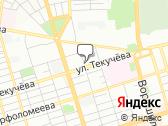 Стоматологическая клиника «World Dent» на карте