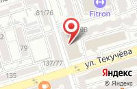Схема проезда до компании Единение  в Ростове-На-Дону