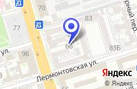 Схема проезда до компании САЛОН-МАГАЗИН РЕНЕССАНС в Ростове-на-Дону