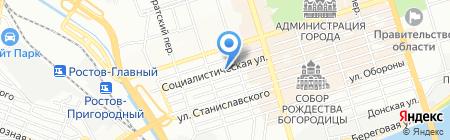 Скидка-Тур на карте Ростова-на-Дону