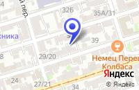 Схема проезда до компании НОТАРИУС ПУТРИНА Т.А. в Азове