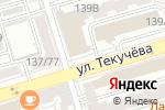 Схема проезда до компании Миллениум-2 в Ростове-на-Дону