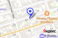 Схема проезда до компании ТФ ФАВОРИТ в Новочеркасске