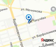 Нейрохирургия Ростов