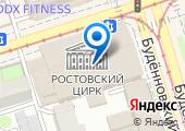 Ростовский государственный цирк на карте