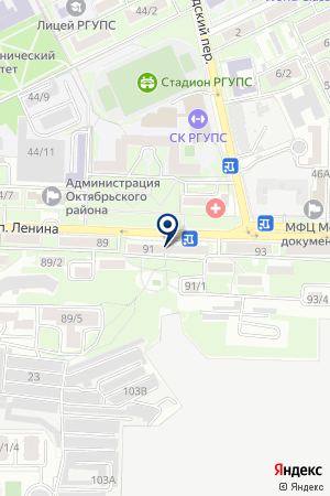 Санмар турагентство на карте Ростова-на-Дону