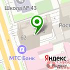 Местоположение компании Ростовгражданпроект