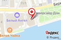 Схема проезда до компании Береговая в Первореченском