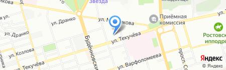 ЕВРАЛИС СЕМАНС РУС на карте Ростова-на-Дону